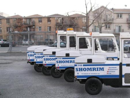 Shomrim Scooter