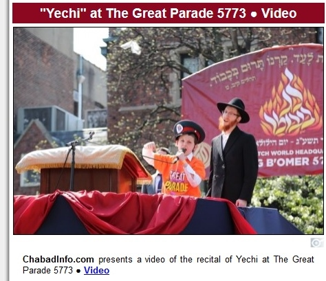meshichistim-yechi-the great parade 5773