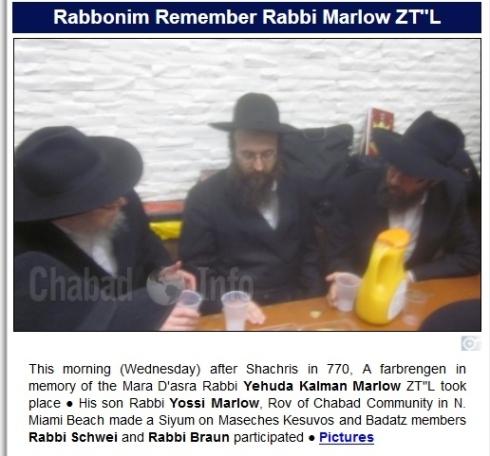 Yehuda kalman marlow-crown heights