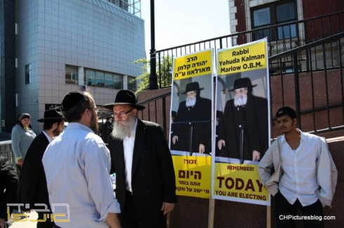 "Crown heights: Yaakov Spritzer ""honers"" his puppet Marlow in 2010 ""elections"" for third Rov."