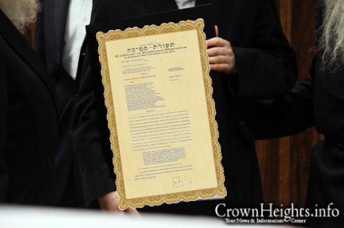 Yosef Yeshaya Braun- certificate of rabbininal ordination- (4)