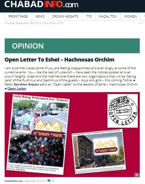 chabad.info-meshichistim-Eshel – Hachnosas Orchim
