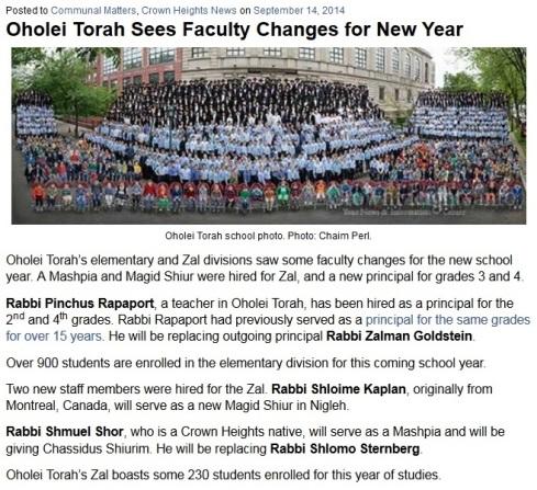 Oholei Torah